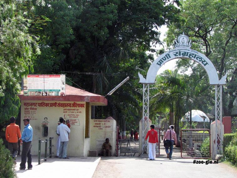 April 2008 Entrance Siddhartha Park Maharashtra