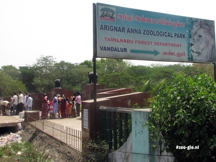 May 2008 Entrance Arignar Anna Zoological Park