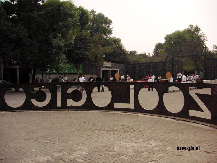 2005 Ingang