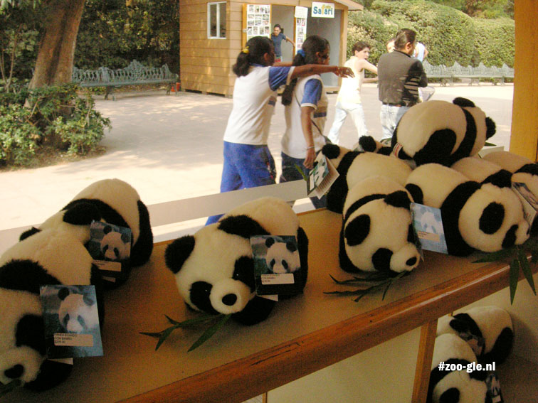 2005 Panda merchandise and gifts