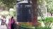 2008 Water tank