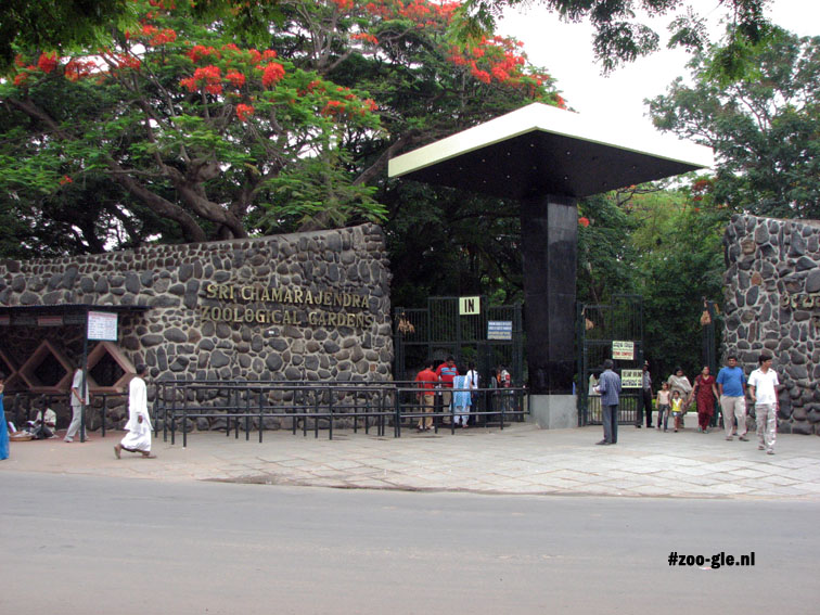 April 2008 Entrance zoo Mysore