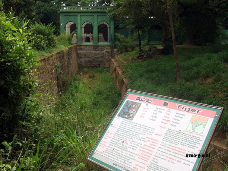 2008 Buitenruimte bij het tijgerverblijf