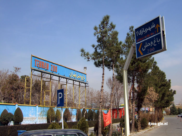 March 2009 Zoo Tehran, view from parking lot