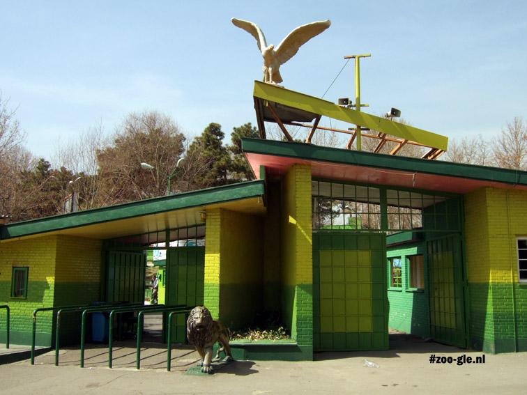 2009 Ingang van Teheran zoo