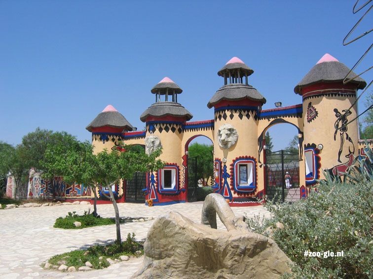 2005 Entrance Friguia Park