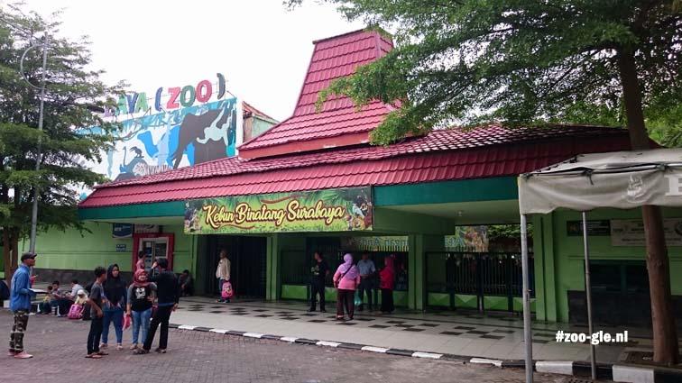 2017 Entrance Surabaya Zoo