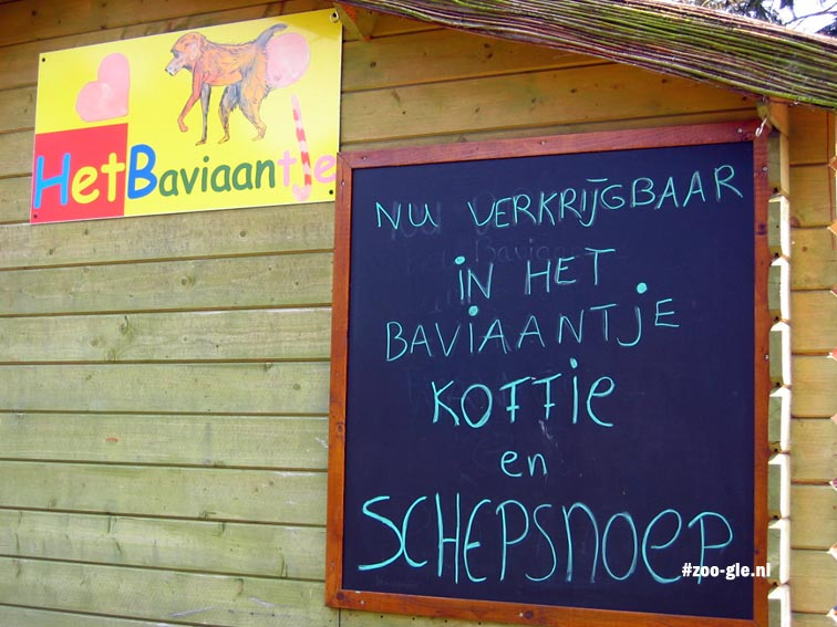 2005 Coffee and scoop candy kiosk