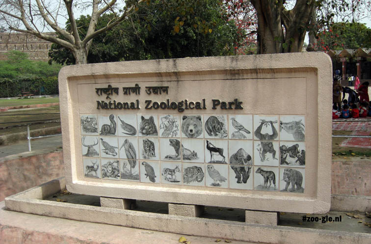 2009 Entrance New Delhi Zoo