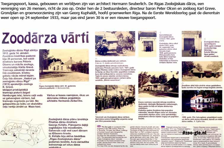 2014 Geschiedenis van het poortgebouw