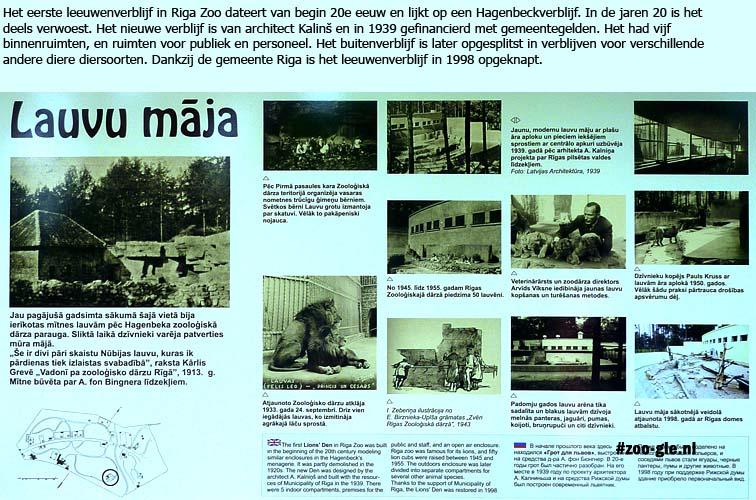 2014 Geschiedenis leeuwenverblijf