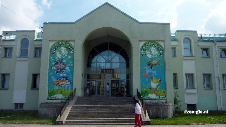 2014 Entrance Exotarium