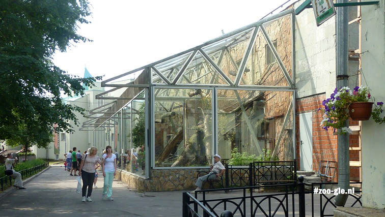 2014 Monkey House Leningrad Zoo