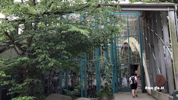 2018 Entrance Rhino House
